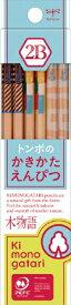 トンボ鉛筆 Tombow かきかた鉛筆F木物語01水色2B KB-KF01-2B