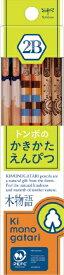 トンボ鉛筆 Tombow かきかた鉛筆F木物語02黄緑2B KB-KF02-2B