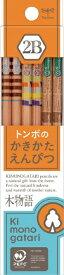 トンボ鉛筆 Tombow かきかた鉛筆F木物語03オレンジ2B KB-KF03-2B