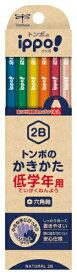 トンボ鉛筆 Tombow 低学年書き方鉛筆S六角ナチュラN04 2B MP-SKNN04-2B