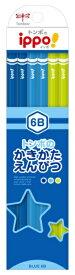 トンボ鉛筆 Tombow かきかた鉛筆プレーンM04 6B KB-KPM04-6B