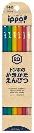 トンボ鉛筆 Tombow かきかた鉛筆ナチュラルN04 2B KB-KNN04-2B
