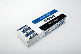 トンボ鉛筆 Tombow 消しゴムモノボックスPE01A18コ JHA-061
