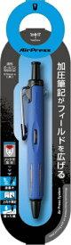 トンボ鉛筆 Tombow ボールペンエアプレス45ライトブルー BC-AP45