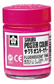 サクラクレパス SAKURA COLOR PRODUCT ポスターカラー30ml蛍光ピンク