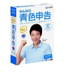 ソリマチ sorimachi みんなの青色申告20 消費税改正対応版 [Windows用][ミンナノアオイロシンコク20]