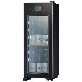 さくら製作所 SAKURA WORKS 低温冷蔵クーラー ZERO CHILLED ブラック OSK9-B [9本 /右開き][OSK9B]