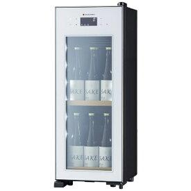 さくら製作所 SAKURA WORKS 低温冷蔵クーラー ZERO CHILLED ホワイト OSK9-W [9本 /右開き][OSK9W]