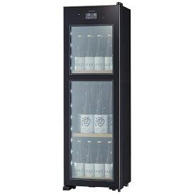 さくら製作所 SAKURA WORKS 低温冷蔵クーラー ZERO CHILLED ブラック OSK20-B [20本 /右開き][OSK20B]