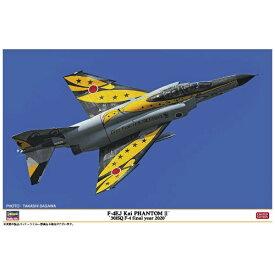 """長谷川製作所 Hasegawa 1/48 F-4EJ改 スーパーファントム """"301SQ F-4 ファイナルイヤー 2020"""""""