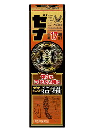 【第2類医薬品】 ゼナキング 活精(50mL)〔栄養ドリンク〕大正製薬 Taisho