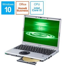 パナソニック Panasonic CF-SV9NDMQR ノートパソコン Let's note(レッツノート)SVシリーズ シルバー&ブラック [12.1型 /intel Core i5 /SSD:256GB /メモリ:16GB /2020年01月モデル][12インチ office付き 新品 windows10]