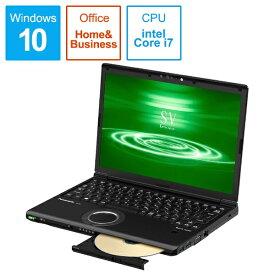 パナソニック Panasonic CF-SV9PDUQR ノートパソコン Let's note(レッツノート)SVシリーズ ブラック [12.1型 /intel Core i7 /SSD:256GB /メモリ:8GB /2020年01月モデル][12インチ office付き 新品 windows10]