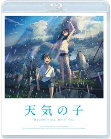 【2020年05月27日発売】 東宝 「天気の子」Blu-ray スタンダード・エディション【ブルーレイ】