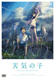 【2020年05月27日発売】 東宝 「天気の子」DVD スタンダード・エディション【DVD】