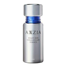 アクシージア AXXZIA アクシージア インテンシブ ケア エッセンス 15ml