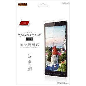 レイアウト rayout Huawei MediaPad M3 Lite 液晶保護フィルム