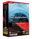 ペガシス TMPGEnc Video Mastering Works 7