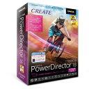 サイバーリンク CyberLink PowerDirector 18 Ultimate Suite 乗換え・アップグレード版[PDR18ULSSG001]