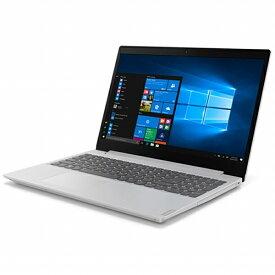 レノボジャパン Lenovo ノートパソコン IdeaPadL340 ブリザードホワイト 81LW00FFJP [15.6型 /AMD Ryzen 3 /SSD:256GB /メモリ:8GB /2020年1月モデル][15.6インチ office付き 新品 windows10]