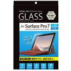 ナカバヤシ Nakabayashi Surface Pro 7用 液晶保護ガラスフィルム 指紋防止高光沢 TBF-SFP19GFLS