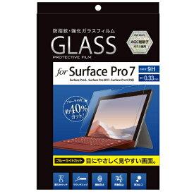 ナカバヤシ Nakabayashi Surface Pro 7用 液晶保護ガラスフィルム ブルーライトカット光沢 TBF-SFP19GFLKBC