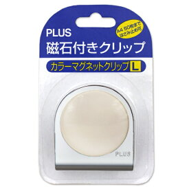 プラス PLUS カラーマグネットクリップ大WH 80-565