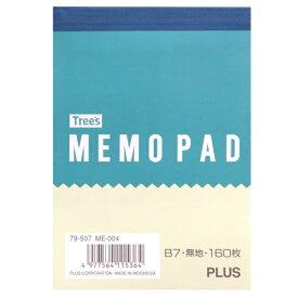 プラス PLUS メモ帳ME-004B7 ME-004