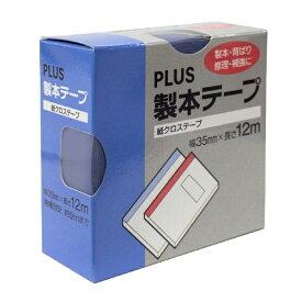 プラス PLUS 紙クロステープAT-035JC紺 AT-035JCNV