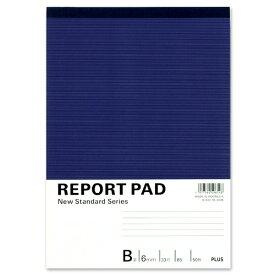 プラス PLUS レポートパッドB5B罫 RE-050B