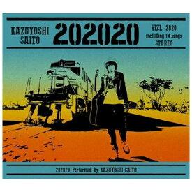 ビクターエンタテインメント Victor Entertainment 斉藤和義/ 202020 初回限定盤【CD】
