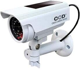 オンスクエア On Square ソーラー付ボックス型防犯ダミーカメラ ホワイト OS-174W