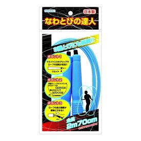 デビカ DEBIKA なわとびの達人ブルー 103514