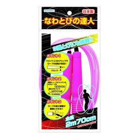 デビカ DEBIKA なわとびの達人ピンク 103515