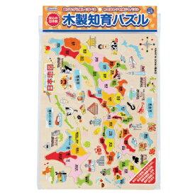 デビカ DEBIKA 木製知育パズル日本地図 113004