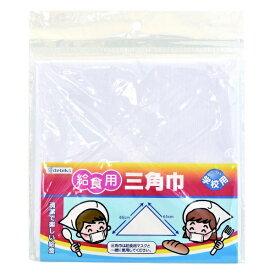 デビカ DEBIKA 三角巾 143200