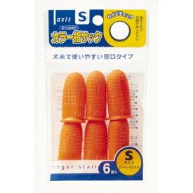 デビカ DEBIKA カラー指サック6PS 061650
