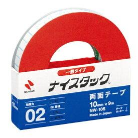 ニチバン NICHIBAN ナイスタック 紙両面テープ 10×9 NW-10S