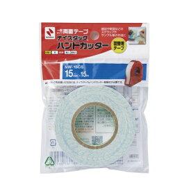 ニチバン NICHIBAN ナイスタックHC 詰替用テープ一般 NW-15CS