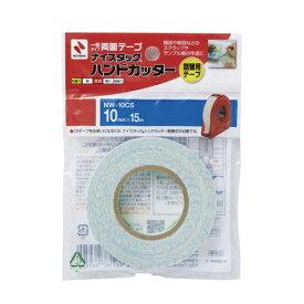 ニチバン NICHIBAN ナイスタックHC 詰替用テープ一般 NW-10CS