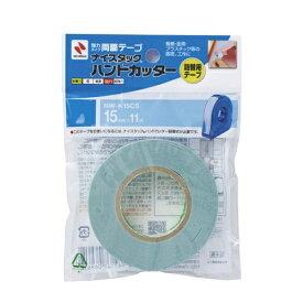 ニチバン NICHIBAN ナイスタックHC 詰替用テープ強力 NW-K15CS