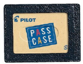 パイロット PILOT パス入れシングル2マドブタガワB 232-B