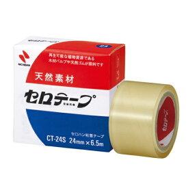 ニチバン NICHIBAN セロテープ 小巻・箱入り 24×6.5 CT-24S