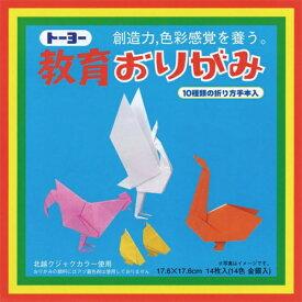 TOYO TIRES トーヨータイヤ 教育おりがみ17.6cm 5