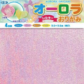 TOYO TIRES トーヨータイヤ オーロラおりがみシルキー15cm 7014