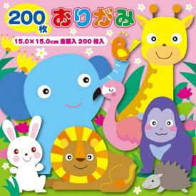TOYO TIRES トーヨータイヤ 徳用折紙200枚 90203