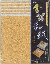TOYO TIRES トーヨータイヤ 金銀和紙15cm 18022