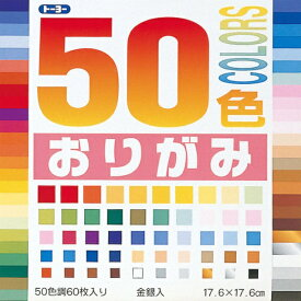 TOYO TIRES トーヨータイヤ 50色おりがみ17.6cm 1022