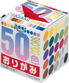 TOYO TIRES トーヨータイヤ 50色おりがみ7cm 1024