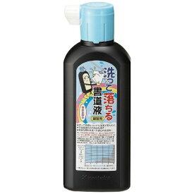 呉竹 Kuretake 洗って落ちる書道液練習用 BA14-18